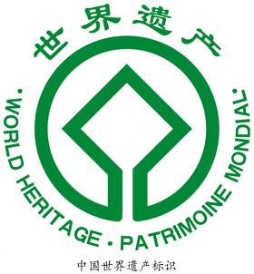 平遥古城logo设计